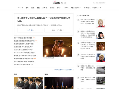 http://www.excite.co.jp/News/column_g/20120821/Myspiritual_2012_08_120821japan.html