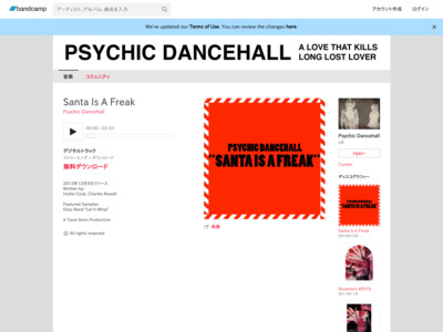 http://psychicdancehall.bandcamp.com/