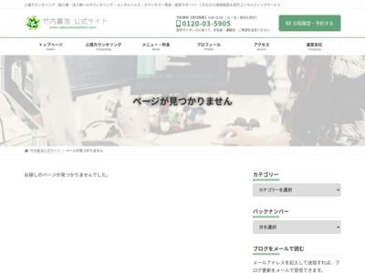 http://www.takeuchiyoshihiro.com/takeuchi-prog01.html