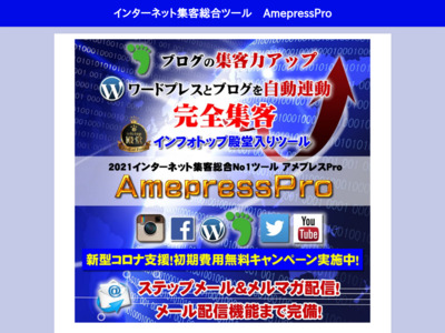 http://amepress.net/