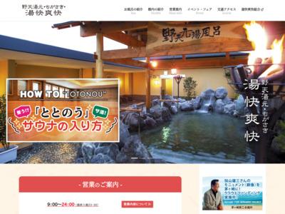 http://www.yukaisoukai.com/chi/index.html