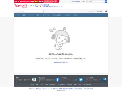 http://headlines.yahoo.co.jp/hl?a=20130109-00000303-tower_r-musi