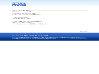 http://ticket-news.pia.jp/pia/news_image.do?newsCd=201301240001&imageCd=0