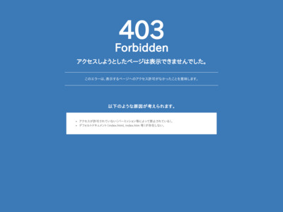 http://join.affiliate-friends.co.jp/