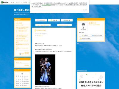 http://ameblo.jp/gogh2013/entry-11464907542.html
