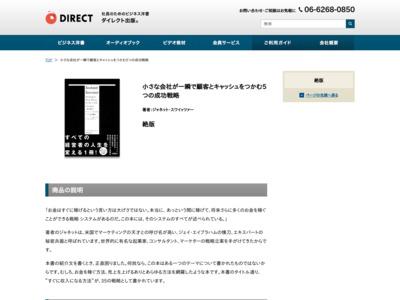 http://www.directbook.jp/bii/index_af.html