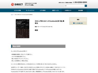 http://www.directbook.jp/bfb/index_af.html