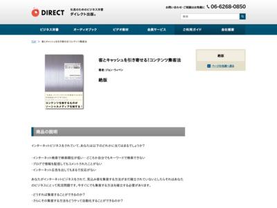 http://www.directbook.jp/bcc/index_af.html