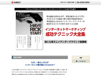 http://www.directbook.jp/buk/index_af.html