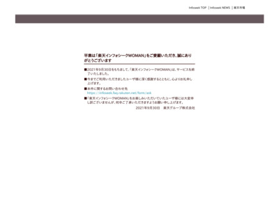 http://woman.infoseek.co.jp/news/entertainment/27gendainet000183133/