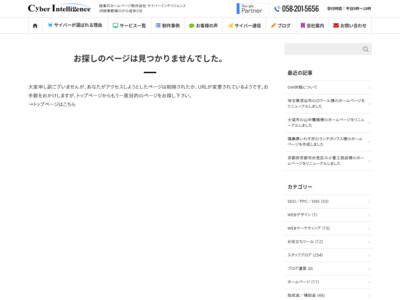 http://cyber-intelligence.jp/tukuru/