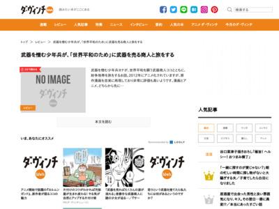 http://ddnavi.com/review/132405/