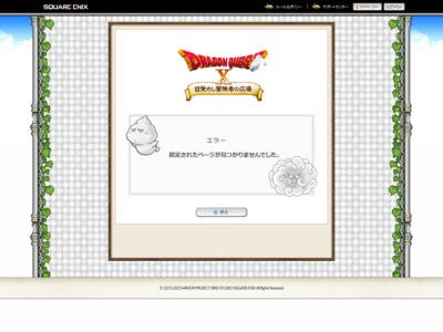 http://hiroba.dqx.jp/sc/news/detail/be3159ad04564bfb90db9e32851ebf9c/