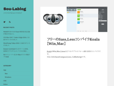 http://blog.sou-lab.com/koala/
