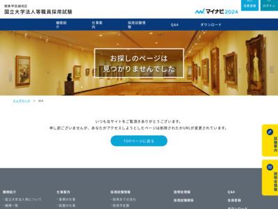 http://ssj.adm.u-tokyo.ac.jp/14.setsumeikai/setsumeikai.html