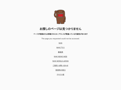 http://www1.nhk.or.jp/kanbe/