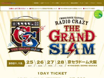 http://radiocrazy.fm/