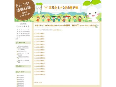 http://santsuna.com/blog/?p=347
