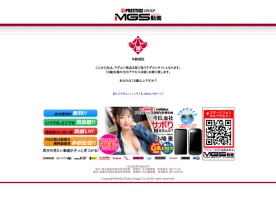 http://www.mgstage.com/feature/news_20150731/