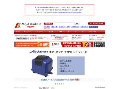 http://www.rakuten.ne.jp/gold/aqua-legend/