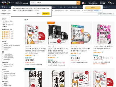 http://www.amazon.co.jp/s/ref=sr_nr_n_1?fst=as%3Aoff&rh=n%3A688996%2Ck%3A%E3%83%95%E3%82%A9%E3%83%B3%E3%83%88&keywords=%E3%83%95%E3%82%A9%E3%83%B3%E3%83%88&ie=UTF8&qid=1440030303&rnid=2321267051