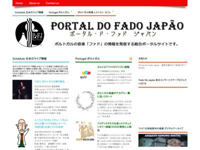 http://portaldofado.jp/