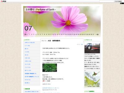 http://m4n5.blog129.fc2.com/?m&no=120