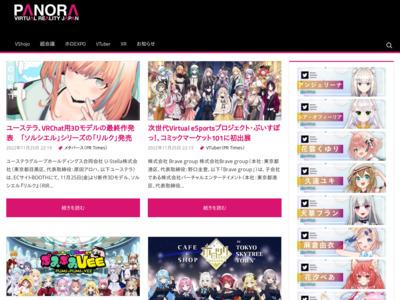 http://panora.tokyo/