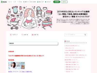 http://ameblo.jp/yukiho-111