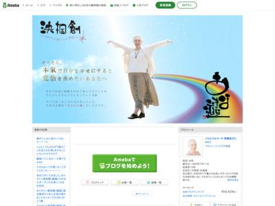 http://ameblo.jp/ahokira-jhonco/