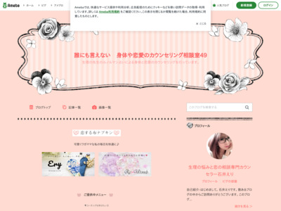 http://ameblo.jp/eri-i123