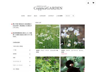 http://www.coppicegarden.com/
