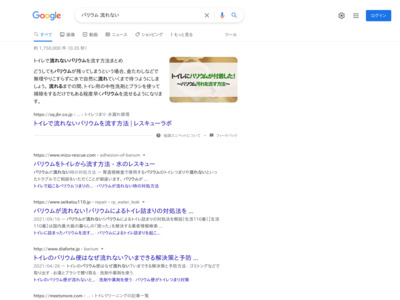 https://www.google.co.jp/search?q=%E3%83%90%E3%83%AA%E3%82%A6%E3%83%A0+%E6%B5%81%E3%82%8C%E3%81%AA%E3%81%84&espv=2&biw=1366&bih=648&source=lnms&sa=X&ved=0ahUKEwjAp7Dhl9nRAhVLXbwKHQVIBGgQ_AUIBygA&dpr=1