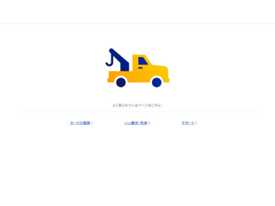 http://www.visa.co.jp/aboutvisa/research/affluent/jp_enjoyment.html