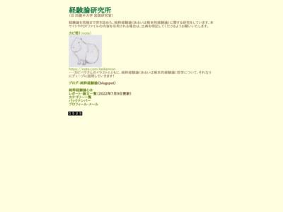 http://miya.aki.gs/mblog/?p=4419