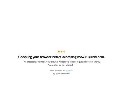 http://www.kusuichi.com/