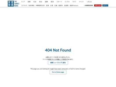 http://www.sankei.com/affairs/news/180323/afr1803230026-n1.html
