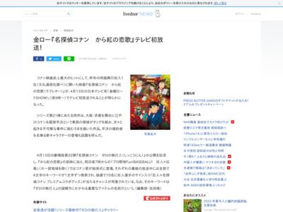 http://news.livedoor.com/article/detail/14473810/