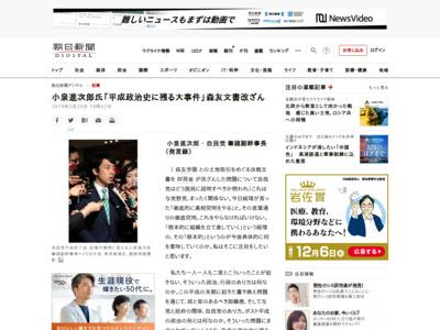 https://www.asahi.com/articles/ASL3T55DNL3TUTFK00P.html
