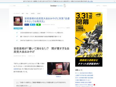 http://news.livedoor.com/article/detail/14486425/