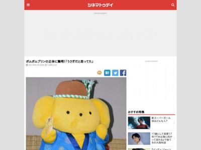 https://www.cinematoday.jp/news/N0099633