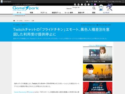 https://www.gamespark.jp/article/2018/03/28/79542.html