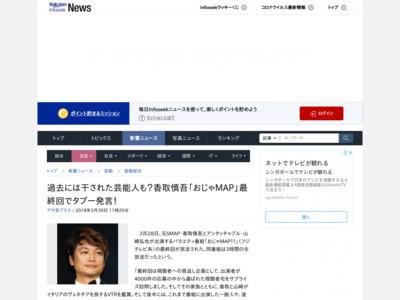 https://news.infoseek.co.jp/article/asageiplus_101415/