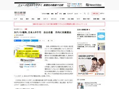 https://www.asahi.com/articles/ASL435SRDL43UTFK01D.html