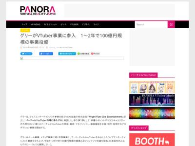 http://panora.tokyo/58013/