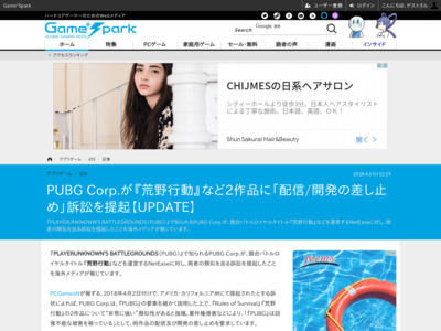 https://www.gamespark.jp/article/2018/04/06/79804.html
