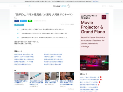 http://news.livedoor.com/article/detail/14551142/