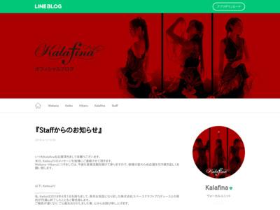 https://lineblog.me/kalafina/archives/67145201.html