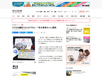 https://www.asahi.com/articles/ASL4C2SDLL4CPLXB001.html