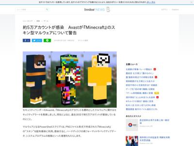 http://news.livedoor.com/article/detail/14596109/